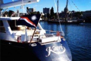 Kaori Yacht Visits Victoria