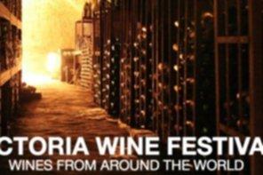 Victoria Wine Festival 2014